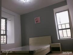 皖南医学院 橡树园 主卧带独立卫生间 押一付一 拎包入住 个