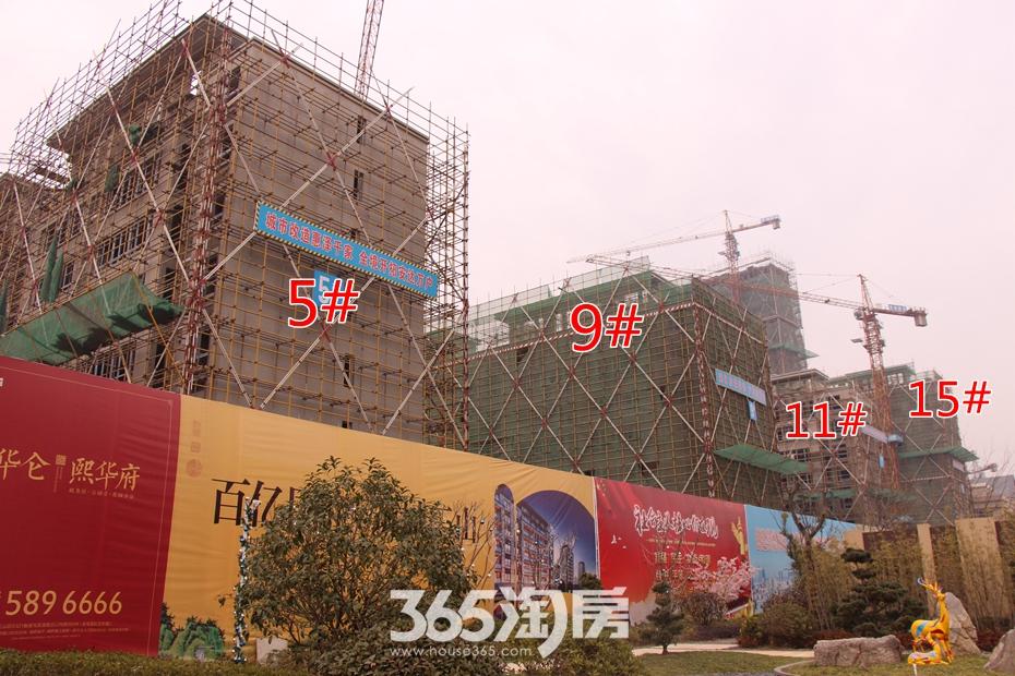 部分楼栋已封顶 华仑熙华府12月工程进度播报
