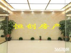 秦淮区朝天宫柏果树新寓