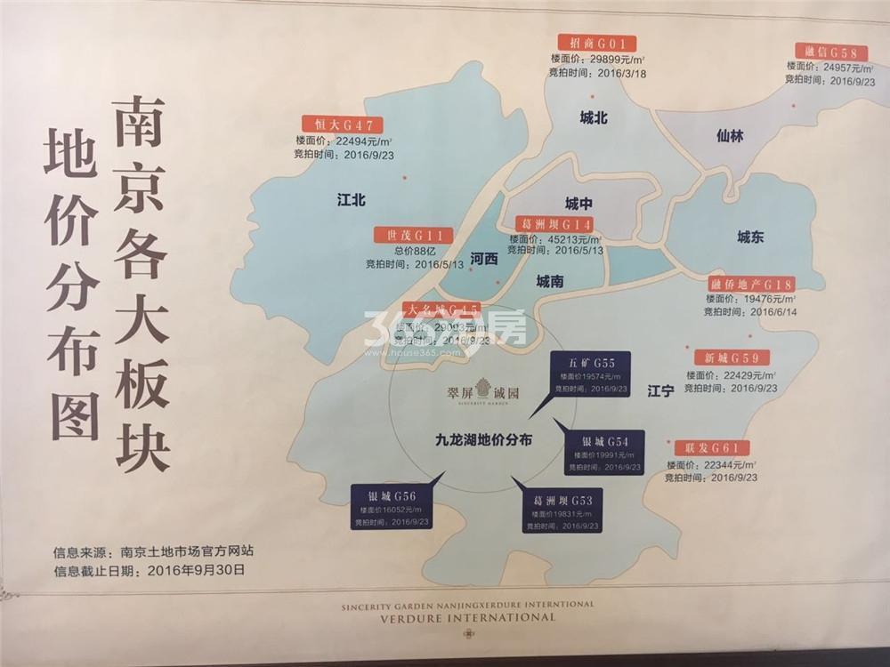 翠屏诚园售楼处地块分布图(11.15)