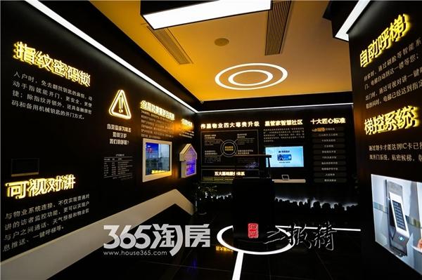 伟星金悦府智慧生活体验馆实景图(2017.12摄)
