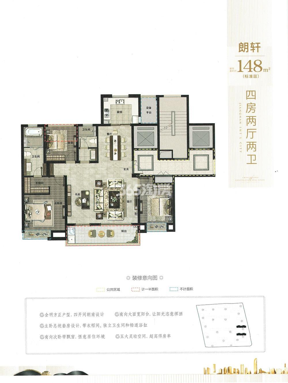 中国铁建·江南国际城户型图