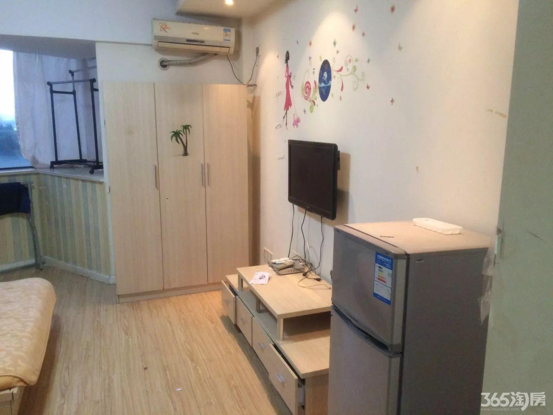长江长单身公寓家电齐全干净舒适拎包入住