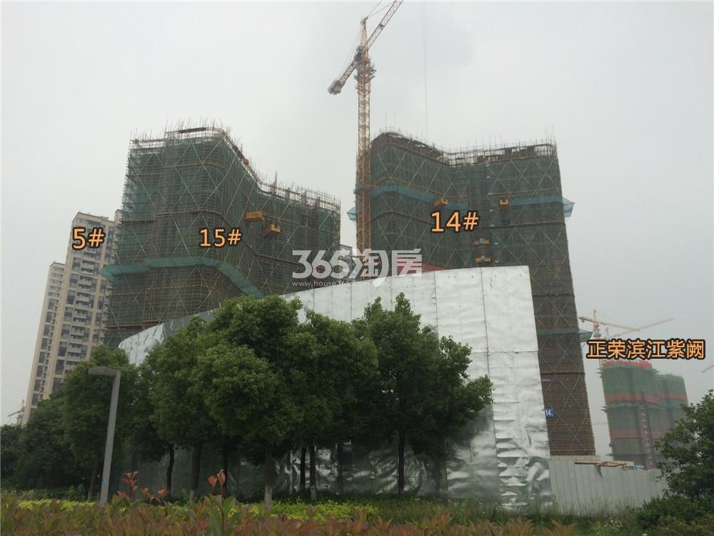 金地中心菁华14、15#在建实景图(5.20)
