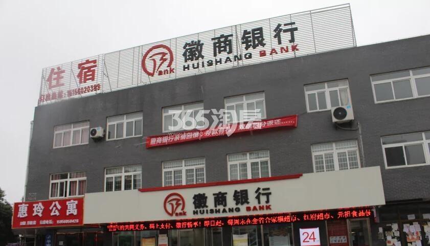 东方樾府周边银行(2018.5.21)