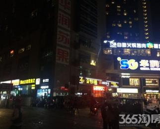个人龙眠大道地铁口商铺义乌商品城苏果1楼可做餐饮