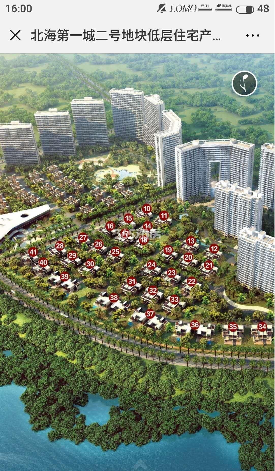 中信国安·北海第一城3号地块效果图