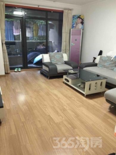 左岸生活A区3室2厅1卫124.4平米镜湖小学荟萃中学双学区