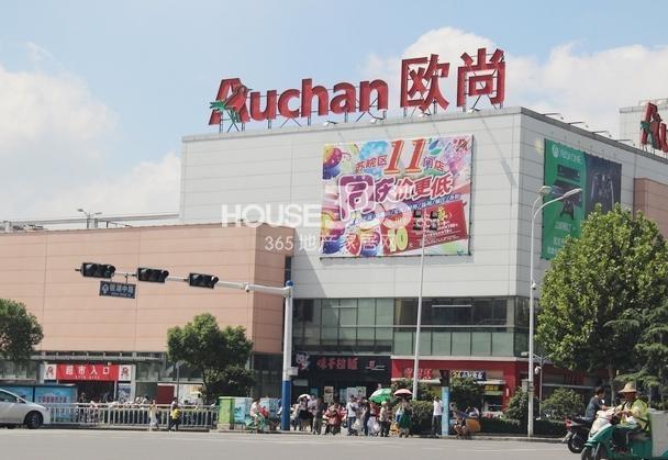 周边商业:欧尚超市等