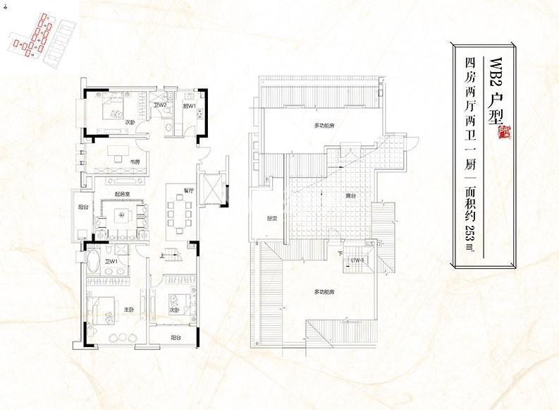 金鼎湾状元府253㎡户型图
