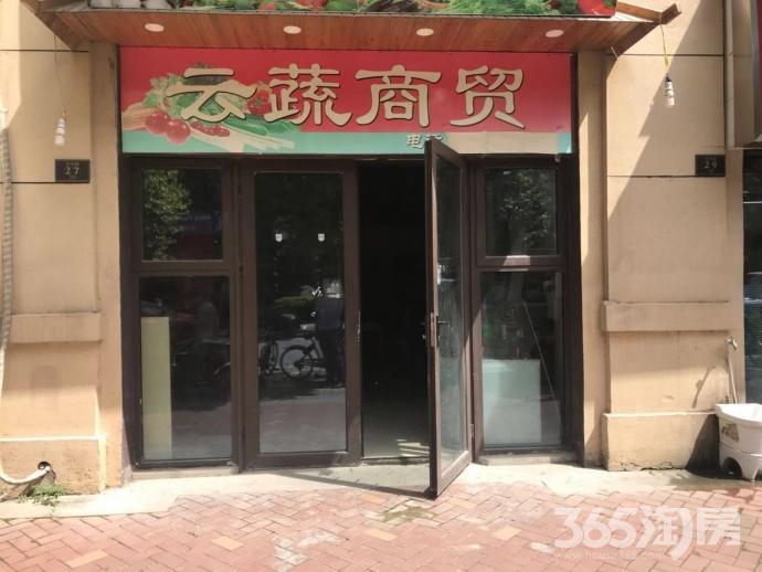 中海国际社区116.00㎡整租简装