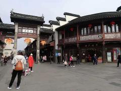 秦淮区新街口大香炉