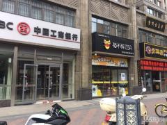 鼓楼区龙江长江之家