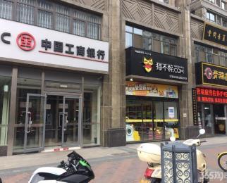 龙江新城市广场商业房转让租金低适合办公美容培训健身整
