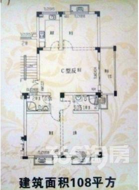 桐庐祥和人家3室2厅1卫108�O2015年产权房毛坯