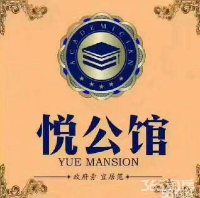 天津武清区 悦公馆 开发商交社保 可落户