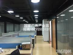 新城科技园 国家广告产业园 豪华装修374�O含办公设施