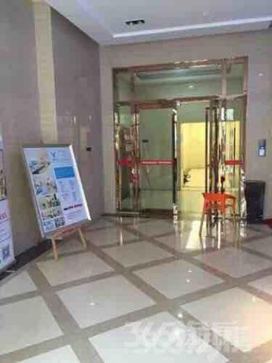 复地新都荟53平米豪华装可注册2015年建