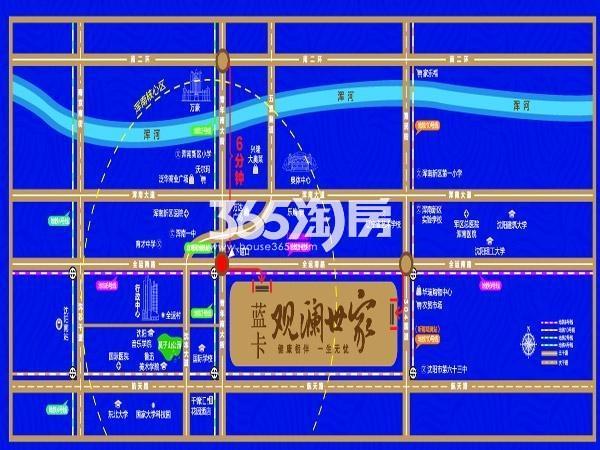 香格蔚蓝交通图