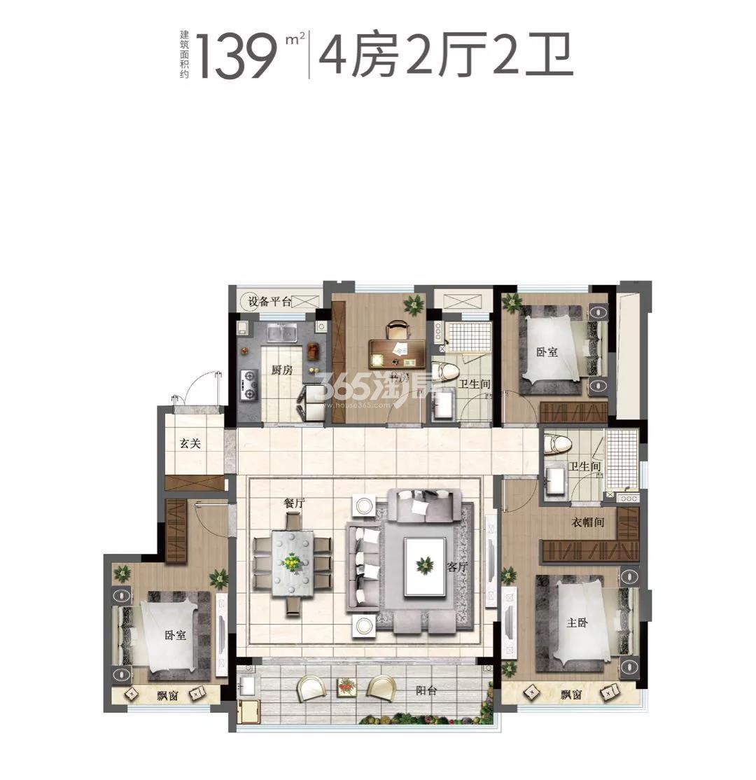 奥克斯金宸玖和府洋房139方