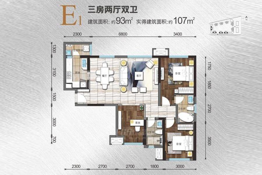 E1户型 3室2厅2卫 94.08平