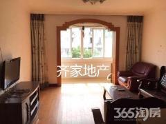 莲塘新村 简装3室+里面拎包入住+随时看房+急租