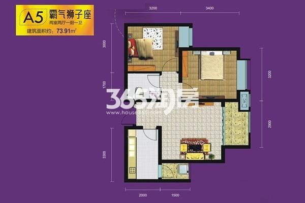 紫园sunny——A5户型图