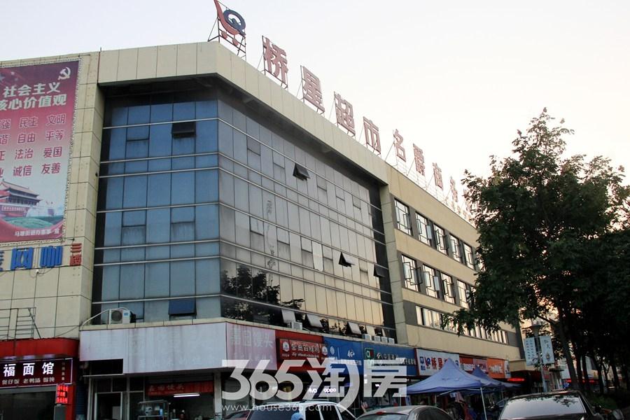 芜湖桥星超市实景图--商业配套