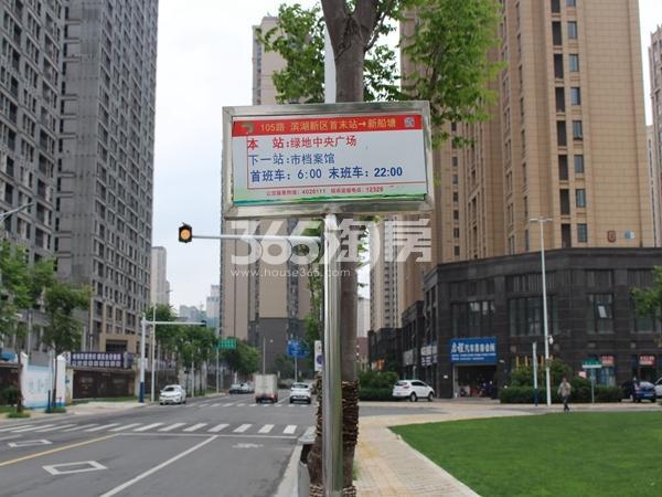 绿地中央广场 公交站台 201805