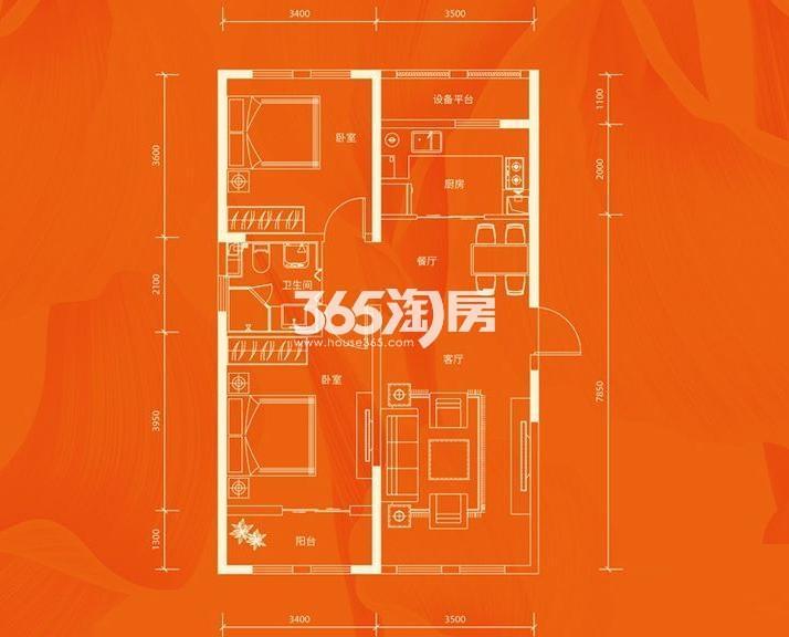 公寓3号楼标准层C户型 2室2厅1厨1卫 92.95平米