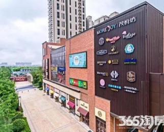 海峡城 独栋商铺 未来奥南中心 可做重餐饮 位置绝佳 租到