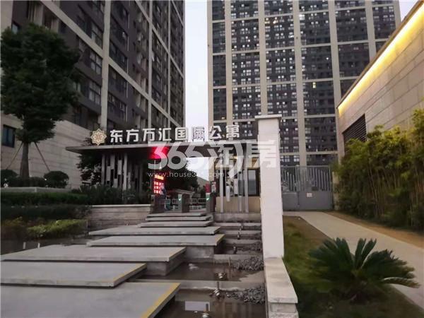 东方万汇城公寓入口实景图(10.24)