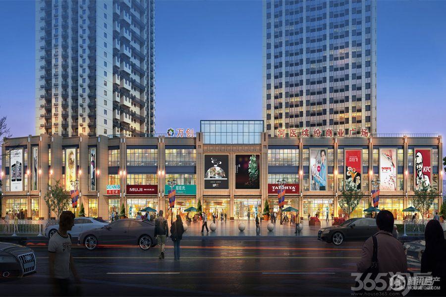 火车站二七商圈,万创广场地处成熟商圈,20万起即买即赚