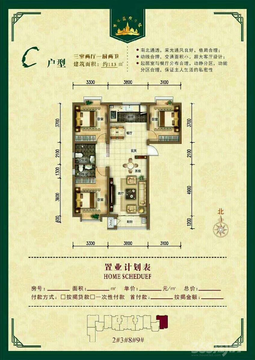 渔泽小镇2室2厅1卫89.5平米2018年产权房毛坯