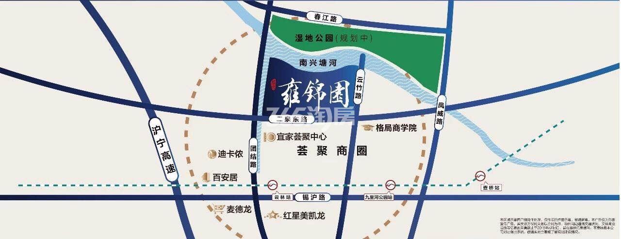 蓝光雍锦园交通图