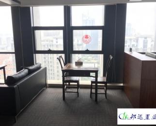 凤凰文化广场 兴隆大街地铁口 稀缺户型 精装全套办公家具