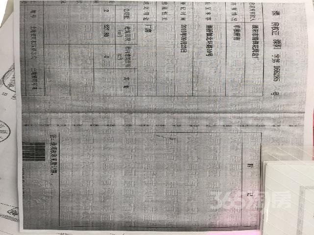 溧阳市别桥镇后周集镇7室2厅2卫470�O2015年产权房精装