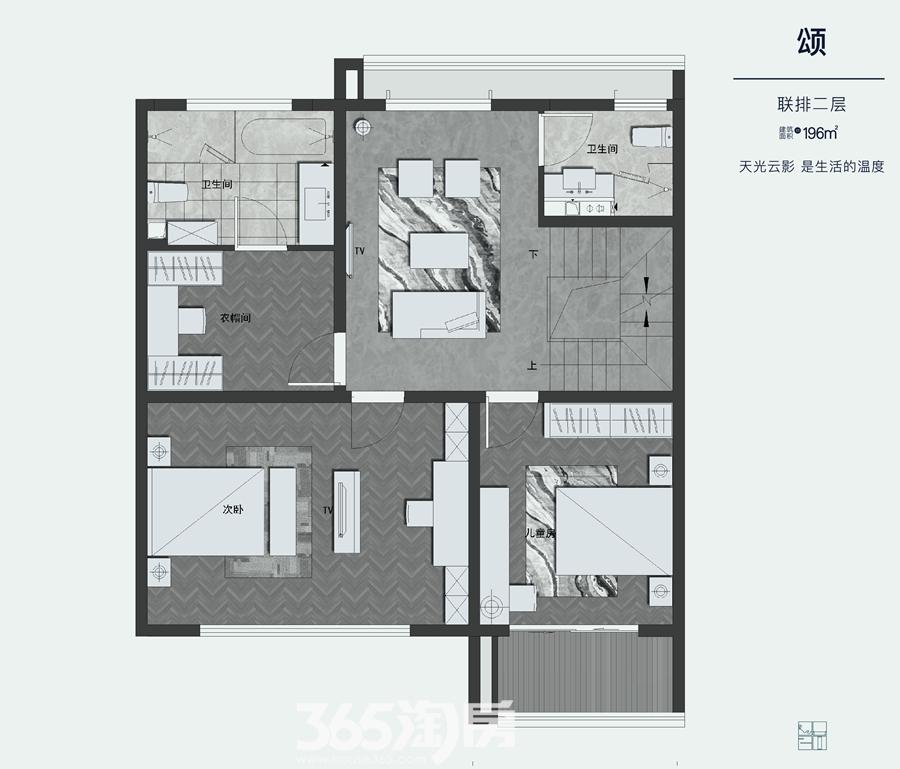 万科江东府面积约196平户型图(联排二层)
