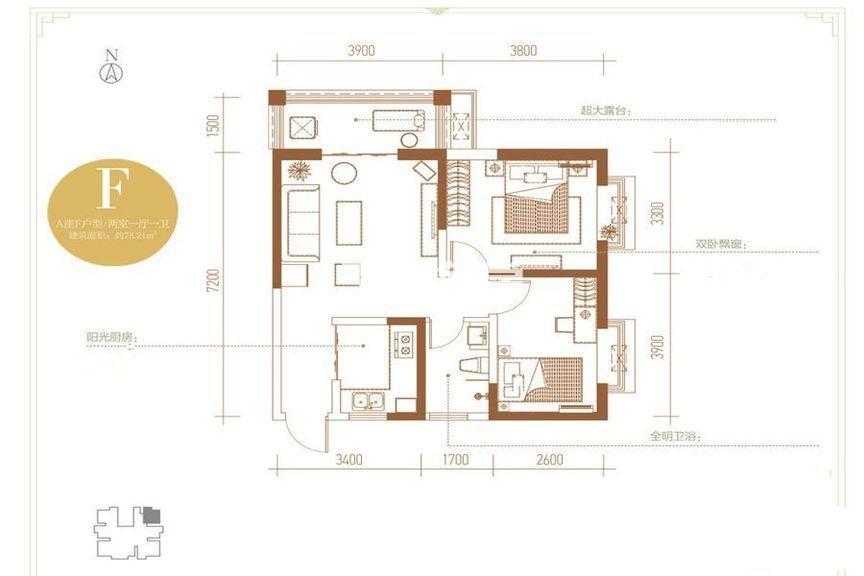 丽苑山水A座F户型两室一厅一卫78.20㎡