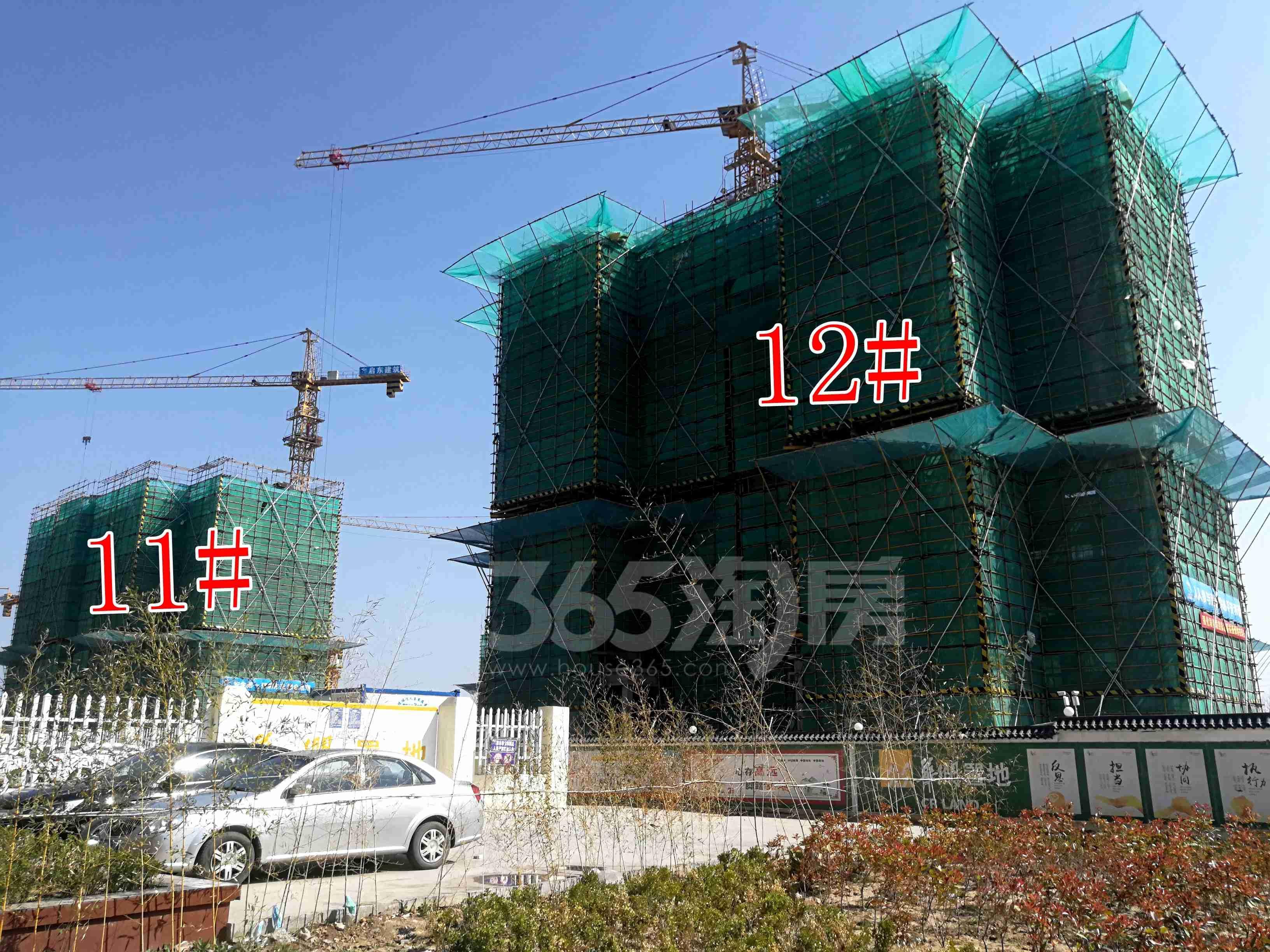 华润置地公元九里11、12#工地实景图(3.26)
