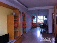 百线广场附近二航新村 中装两房+家电齐全 低价出租