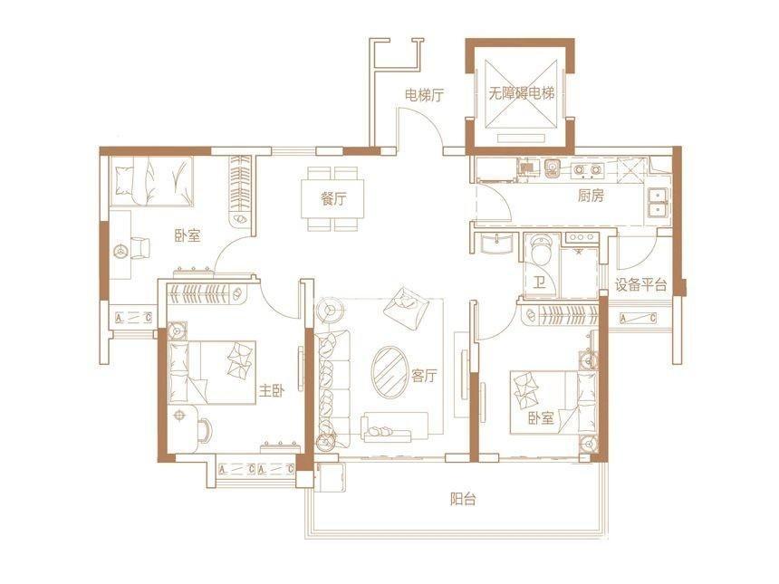 B2  3室2厅