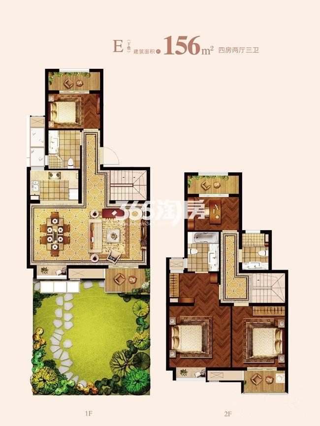 E户型156平米 四房两厅三卫