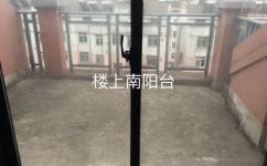 东方明珠嘉苑 4室3厅2卫