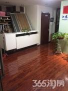 实拍 全套办公家具 豪装 金鹰汉中新城 汉中门地铁口 方便