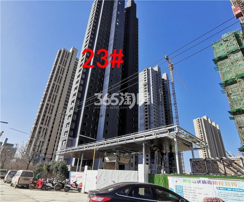 城置万锦城项目工地23#楼实景图(3.27)