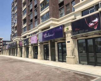 迈皋桥双开门沿街商铺 3.6米层高 4.2米开间 看房随时 有优惠