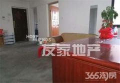 光华星城毛坯大3房+刚需置业+业主急售+砖石楼层+看房方便