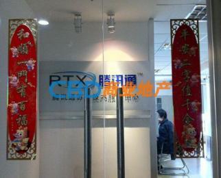 大行宫 双地铁<font color=red>长安国际中心</font> 100平200平300平 500平600平
