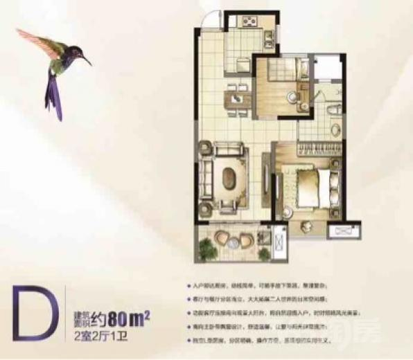 招商依云尚城2室2厅1卫80平米毛坯产权房2015年建满五年